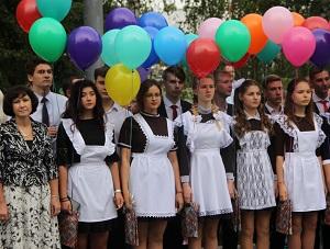 Торжественная линейка ко Дню знаний прошла в Вороновском