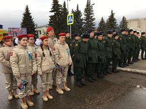 Делегация поселения посетила Гагаринские чтения