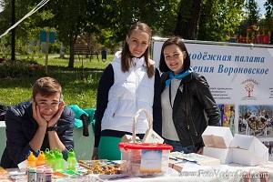 Молодежная палата организовали праздник для детей
