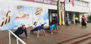 В рамках Всероссийской акции «Рекорд Победы» у ДК «Дружба» прошло спортивно-патриотическое мероприятие
