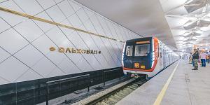 Оценить дизайн столичного метро можно на портале «Активный гражданин»