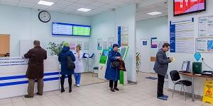 На «Активном гражданине» стартовало голосование по электронным медицинским картам
