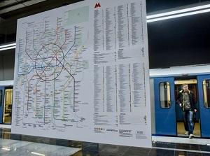 На портале «Активный гражданин» стартовало голосование о необходимости Коммунарской линии метро