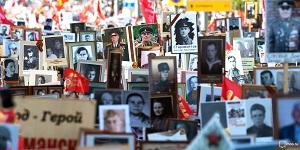 Жителей поселения приглашают присоединиться к ежегодной акции «Бессмертный полк Москвы»