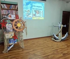 Игровую программу для детей провели сотрудники Дома культуры «Дружба»