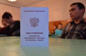 В Вороновском стартует работа по постановке на первичный воинский учёт