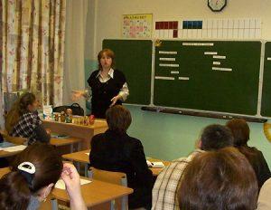 В ГБОУ Школа №2073 пройдут собрания для родителей будущих первоклассников