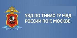 Сотрудники уголовного розыска Новой Москвы задержали подозреваемых в хищении деталей с каршеринговых автомобилей