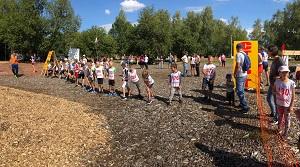 Соревнования по кроссу пройдут в Вороновском