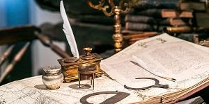 Мероприятие ко Дню славянской письменности пройдёт в Доме культуры «Дружба»