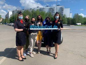 Сотрудники ГИБДД Новой Москвы совместно с членом Общественного Совета провели мероприятие в рамках акции «Дороги для жизни»