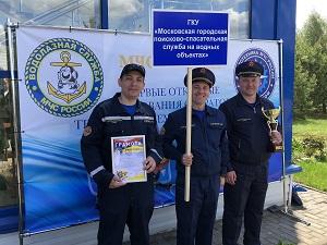 Специалисты Департамента ГОЧСиПБ приняли участие в демонстрационных учениях