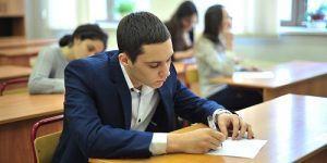 Столичные школьники приступили к сдаче государственных экзаменов