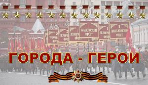 Сотрудники ДК «Дружба» провели тематическую онлайн-программу ко Дню Победы