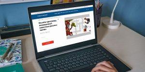 Онлайн-кроссворд для школьников подготовил портал «Узнай Москву»