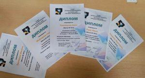 Ученики ГБОУ Школа №2073 прошли обучение в Летней математической школе
