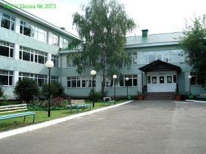 Педагогов ГБОУ Школа №2073 отметили Благодарственными письмами