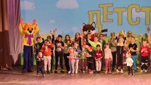 Игровая программа для детей пройдёт в ДК «Дружба»