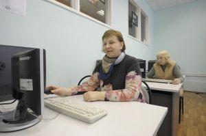 Онлайн-мероприятия подготовили представители Центра социального обслуживания «Щербинский»