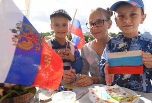 Сотрудники Дома культуры «Дружба» представили тематическую программу ко Дню России
