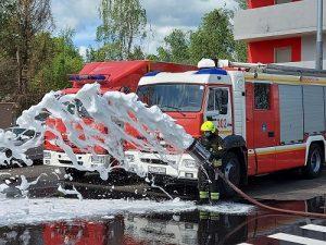Пожарные ТиНАО напомнили правила безопасных летних каникул