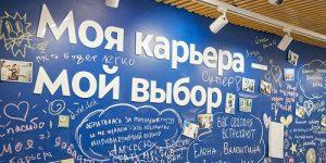 Жители Вороновского смогут принять участие в онлайн-тренингах по трудоустройству