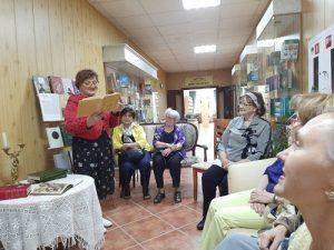 Цикл мероприятий ко Дню рождения Пушкина провели в ДК «Дружба»