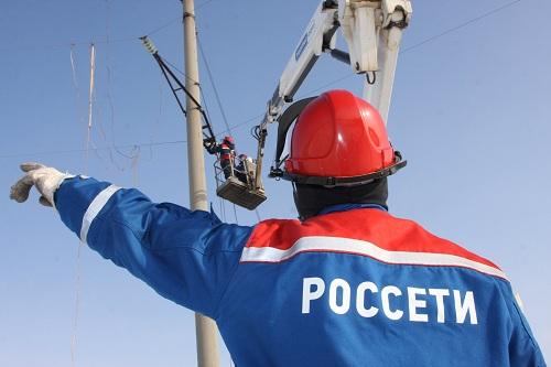 «Россети» обеспечили 20 МВт мощности крупному жилому комплексу в Новой Москве