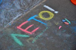 Сотрудники школы №2073 пригласили учеников принять участие в конкурсе рисунков на асфальте
