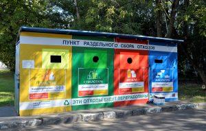 Беседу об экологической переработке проведут со школьниками