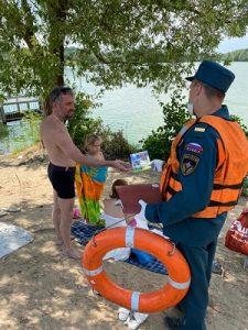 Месячник безопасности на водных объектах ТиНАО