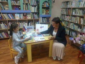 В ДК «Дружба» прошел тематический литературный час