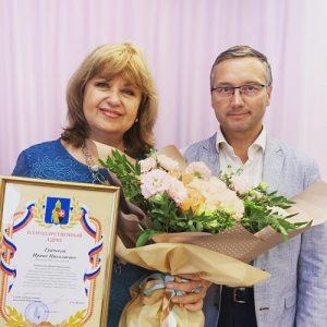 Директор дома культуры «Дружба» принимает поздравления