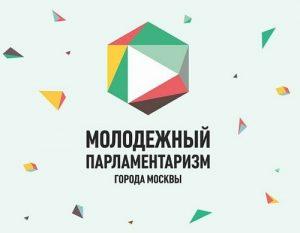 Активных жителей поселения приглашают в состав Молодёжной палаты