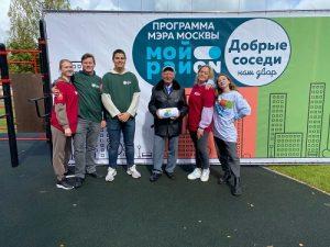 Молодые парламентарии Вороновского провели мероприятие для жителей
