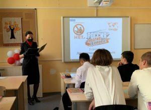 В одной из школ Новой Москвы прошло мероприятие, посвященное Дню солидарности в борьбе с терроризмом