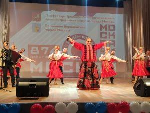День города отпраздновали в Вороновском