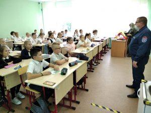 Урок по основам безопасности жизнедеятельности прошел в школе №2073