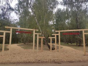 Работы по созданию экотропы продолжаются в Вороновском