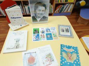 Литературное мероприятие ко Дню рождения Любови Воронковой прошло в библиотеке