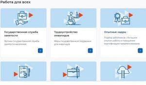 Российская академия народного хозяйства и государственной службы при Президенте Российской Федерации проводит программы дополнительного профессионального образования