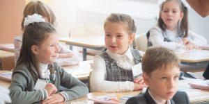 В ГБОУ Школа №2073 начинает работать «Школа развития»