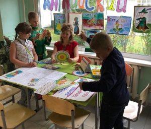 Фестиваль дополнительного образования пройдет в ГБОУ Школа №2073