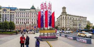 В столичном Департаменте культуры рассказали о праздновании Дня города