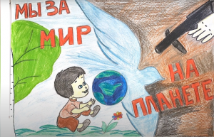 Итоги Открытого интернет-конкурса подвели в ДК «Дружба»