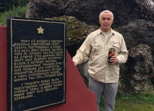 Землю из Калининграда возложат у мемориала в Ясенках
